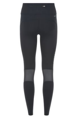 Nike Epic Lux Running Tights £74.95